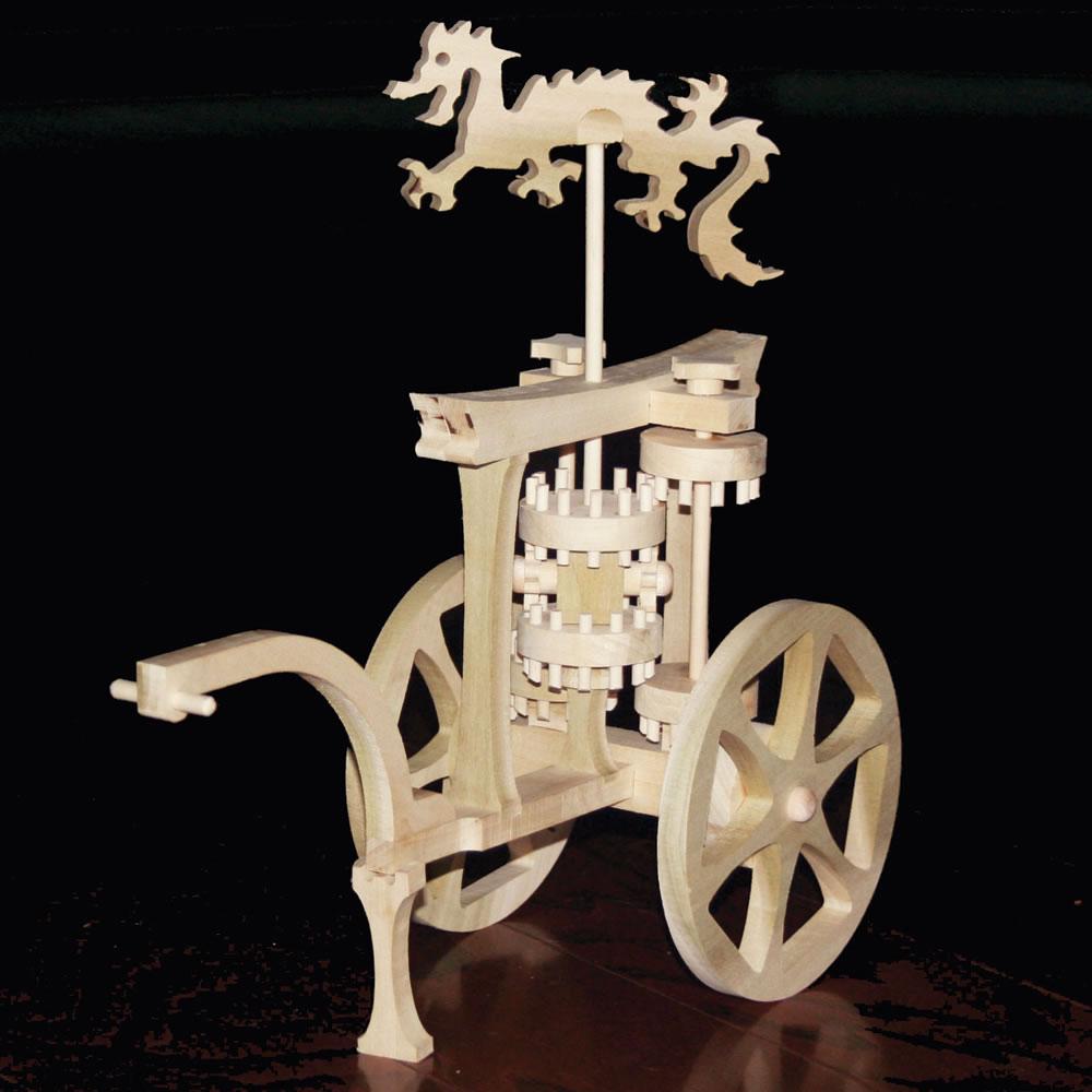 The Ma Jun Navigation Chariot2