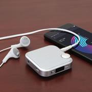The Hearing Enhancing Music Clarifier.