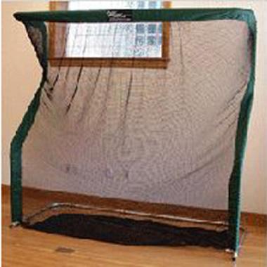 The Ball Returning Net.