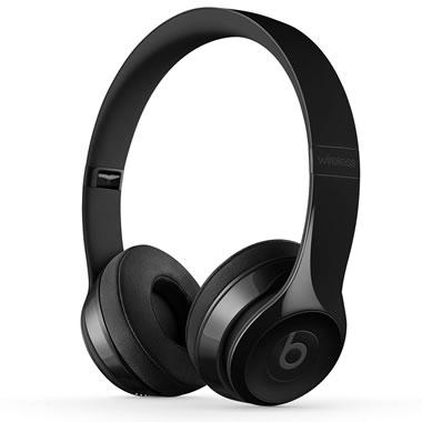 The Beats Wireless Headphones
