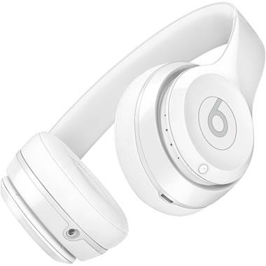 The Beats Pro Headphones