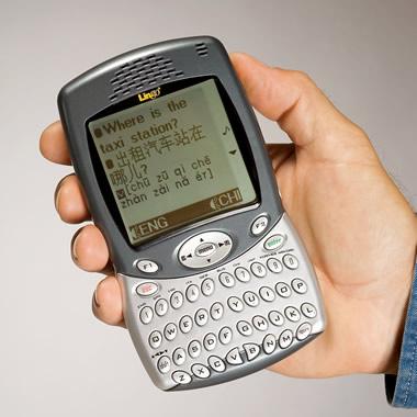 The 12-Language Portable Translator.