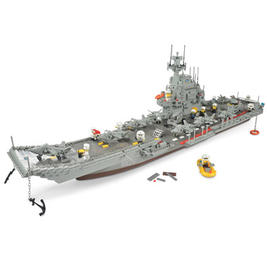 The 3 1/2-Foot Building Block Aircraft Carrier.