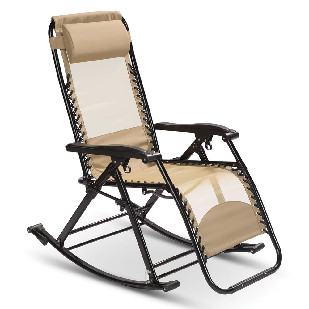 the reclining cool mesh rocker - hammacher schlemmer